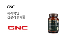 GNC 세계적인 건강기능식품