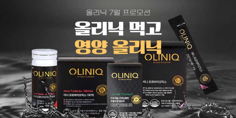 선물하기 딱 좋은 날 건강한 추석맞이 GNC 천지인 홍삼으로  건강을 선물하세요