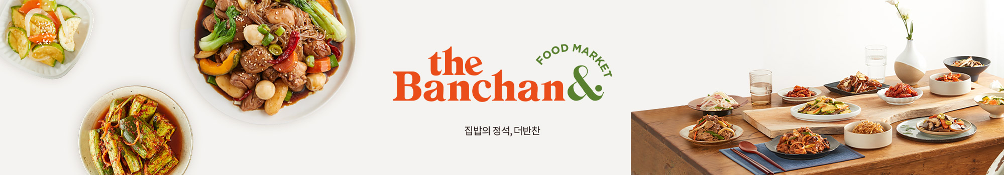 theBanchan