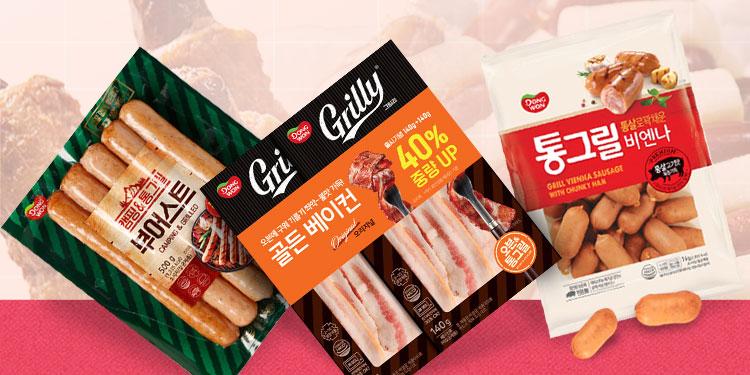 오쿡 맛있는 닭가슴살 다이어트 필수템
