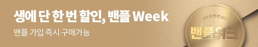 추석 연휴 배송마감 공지