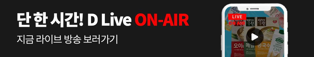 광동 X 풀무원 브랜드 위크 두배로 즐겁다!