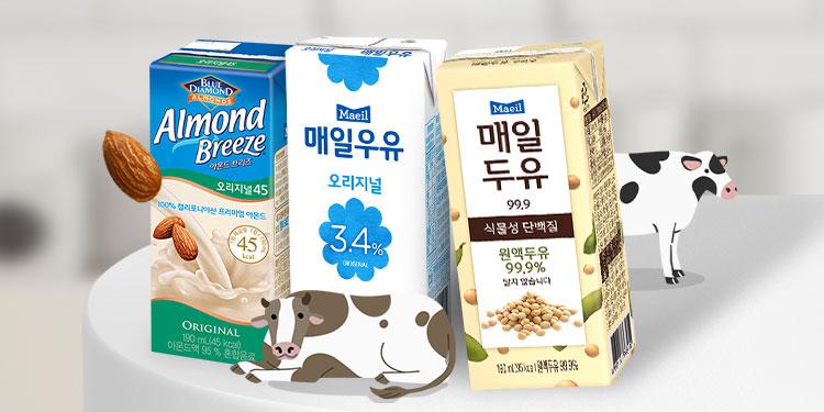 10월 음료: 매일유업 브랜드위크