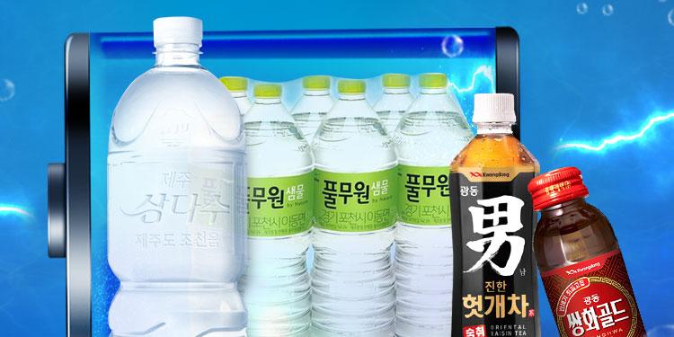 5월 음료: 광동X풀무원