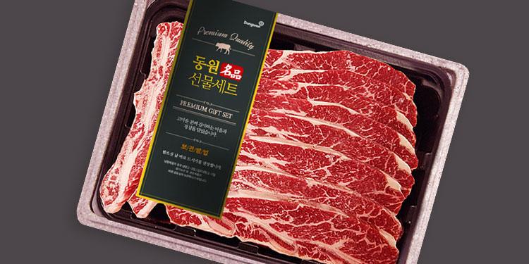 신선하고 맛있는 고기 meat Q 금천미트의 새이름 좋은 고기를 제안합니다