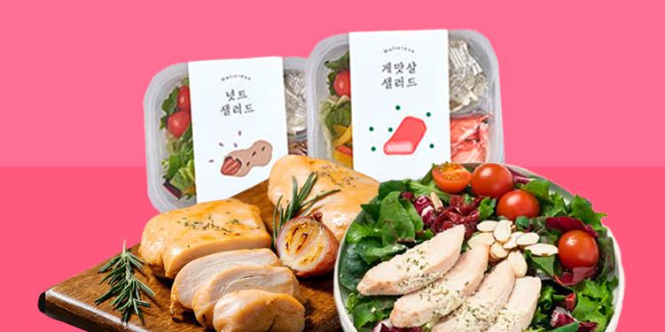 7월 가공: 다이어트 막차 탑승