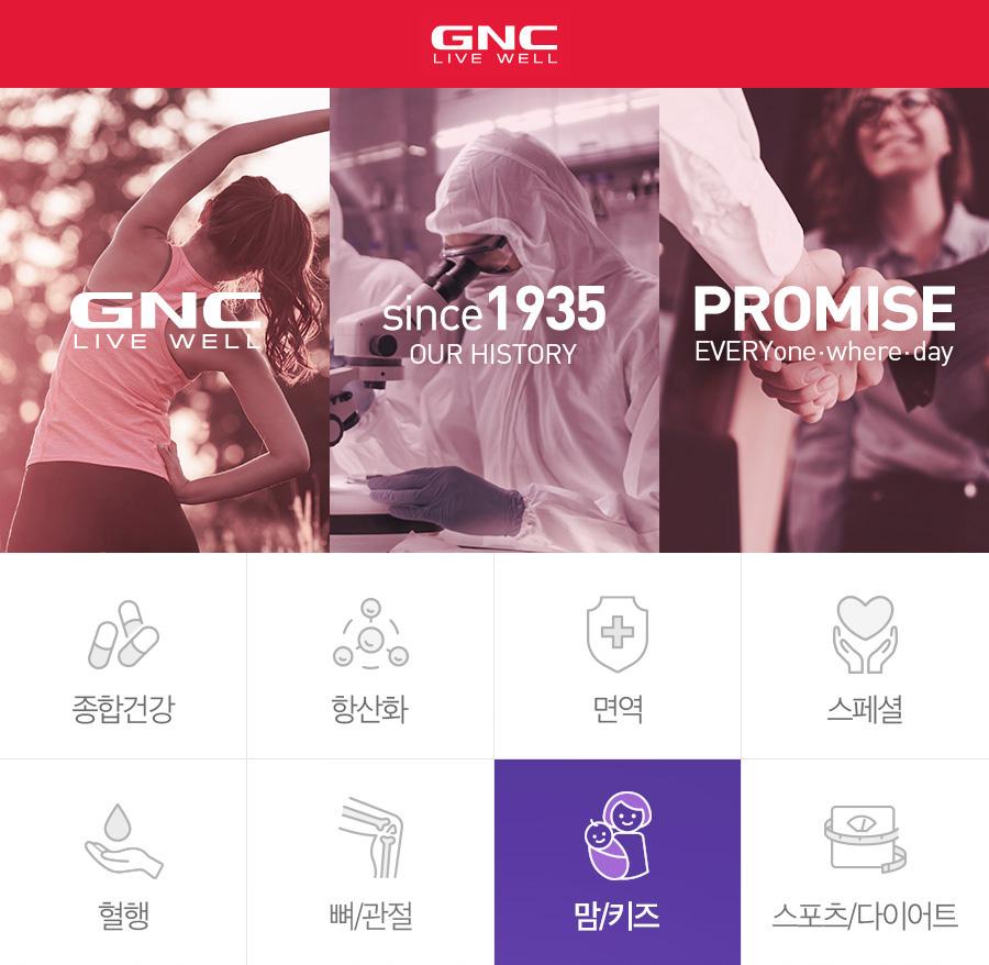 GNC 엽산 800 (100)