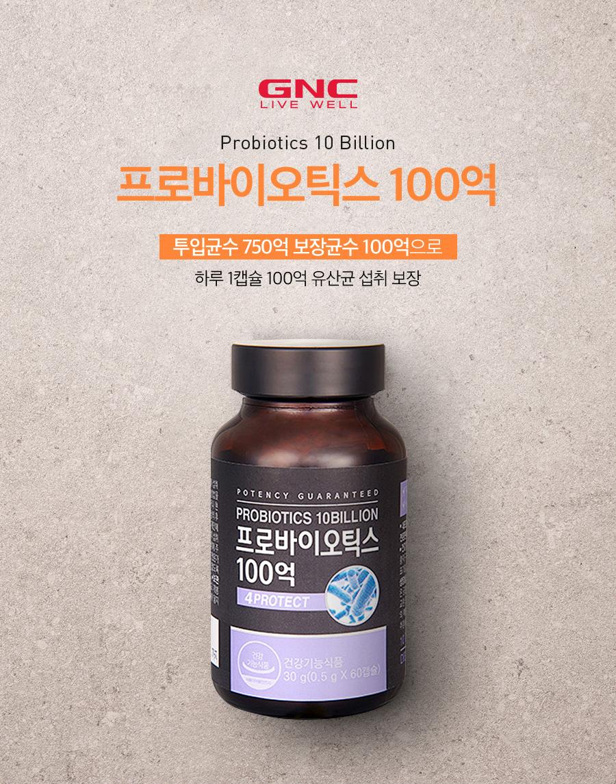 프로바이오틱스 100억 유산균 (60)