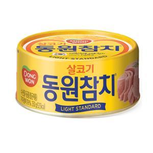 [동원] 동원참치 라이트스탠다드 250g