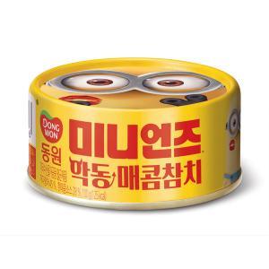 동원 미니언즈 악동매콤참치 100g