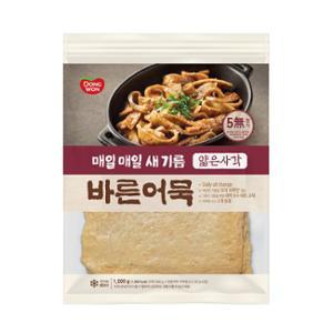 온)바른어묵 얇은사각 1kg(냉동)