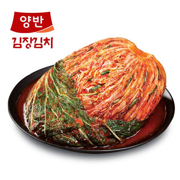 양반 김장김치 10kg