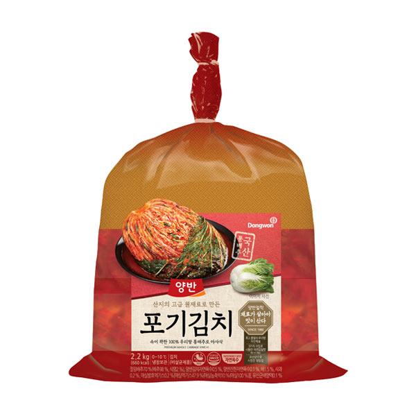 자연양반 포기김치 2.2kg