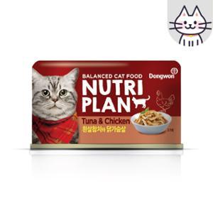 [10%리워드] 뉴트리플랜 습식캔 흰살참치와닭가슴살?160g
