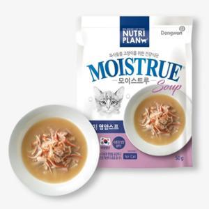 [10%리워드] 뉴트리플랜 모이스트루 참치영양스프 캣 50g