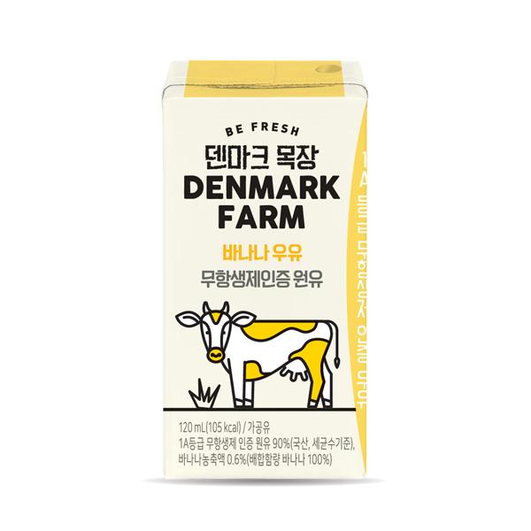 덴마크목장 무항생제인증 바나나우유 120mL