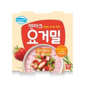 덴마크 요거밀 딸기샐러드 150g * 4
