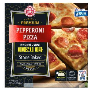 [오뚜기] 냉동 페페로니 피자 376G