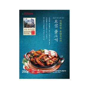 [군산오징어] 오삼불고기 _ 250g