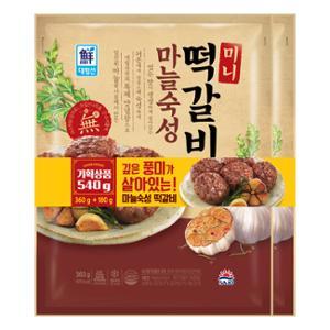 [사조대림] 미니마늘숙성떡갈비(360+180) 540g