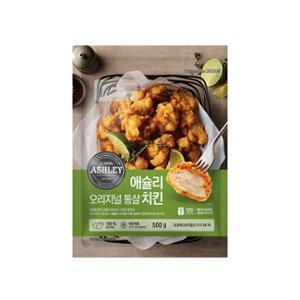 [이랜드이츠] 애슐리 오리지널 통살 치킨 500g