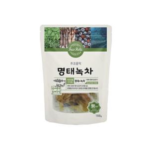 [10%리워드] 후코홀릭 수제간식 명태녹차 100g