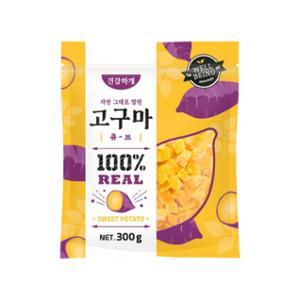 [10%리워드] 건강하개 고구마 큐브 300g
