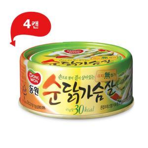 [동원] 순닭가슴살 135g*4캔