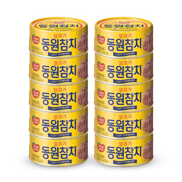 [동원] 라이트스탠다드 참치 100g*10개