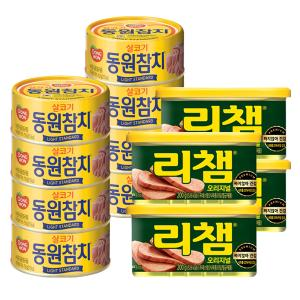 [동원] 라이트스탠다드참치 100g*8캔+리챔 200g*4캔