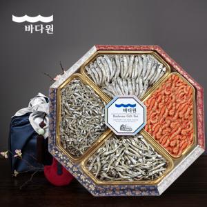 팔각한지함세트 3호