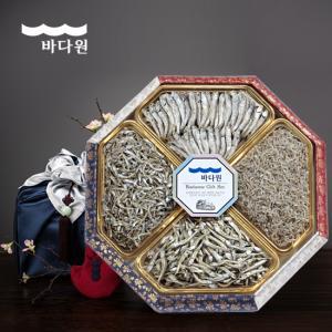 팔각한지함세트 2호