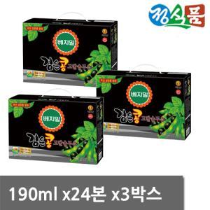[무료배송][정식품] 검은콩두유 고칼슘베지밀 190ml×72팩