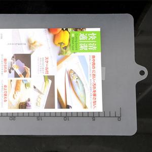 재팬 눈금필링도마(No92)눈금도마D5411/위생도마/요리실습/일본정품/아이디어도마