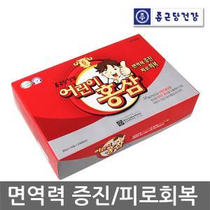 종근당건강 어린이 홍삼 20ml*30포