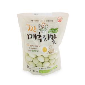 [코스트코 냉장] 깐메추리알 1kg