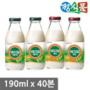 [정식품] 담백한 베지밀A(병) 두유190mlx40병