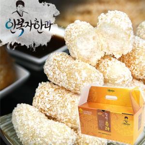 [설날선물세트][안복자한과] 쌀강정 선물세트