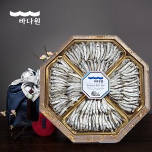 팔각한지함 명품세트 2호