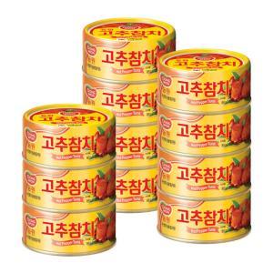 [동원] 고추참치 85g*10캔+1캔 / 총 11캔