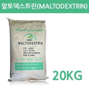 말토덱스트린 20kg