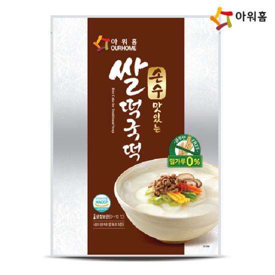 [아워홈] 쌀떡국떡 1kg