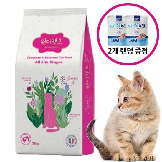 원더캣츠 전연령 고양이사료20Kg(모이스트루 2개증정)