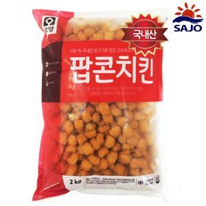 [사조대림] 오양 팝콘치킨 2kg