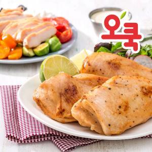 [오쿡] 닭가슴살 샐러드용 혼합 1.4kg + 1.4kg /부드러운 닭가슴살 샐러드와 잘어울려요!