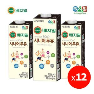 [정식품] 베지밀 5060시니어두유 950mlx12팩 (유통기한: ~2019.08.24)