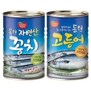 [동원] 꽁치400g+고등어400g