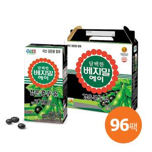 [정식품] 담백한 베지밀 A 검은콩 두유 190mlx96팩
