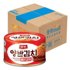 [동원] 양반 캔김치 160g*48캔(1box)