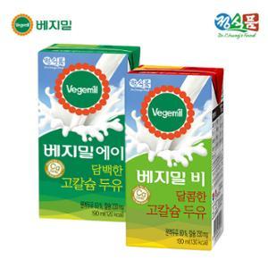 [정식품] 베지밀 A(에이)/B(비) 담백한 고칼슘 두유 190mlx96팩
